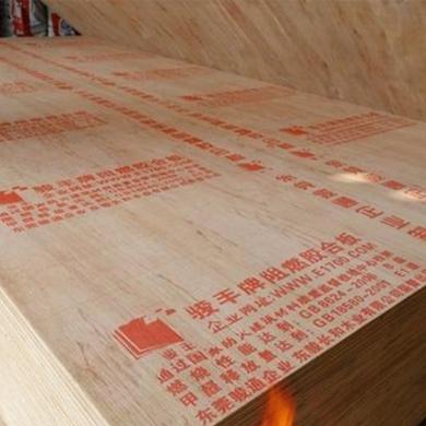 装饰木片贴面阻燃板