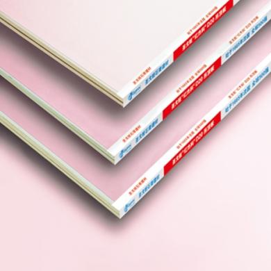 E0环保系列-D20吊顶板