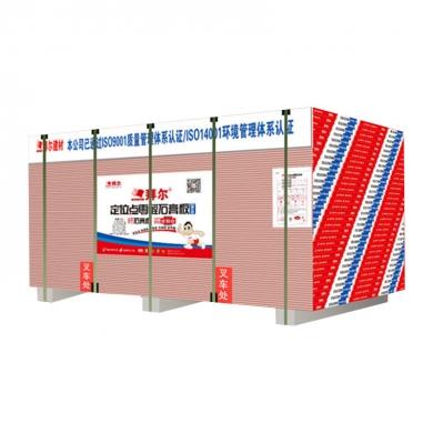 定位点零醛石膏板(G20强化性型)