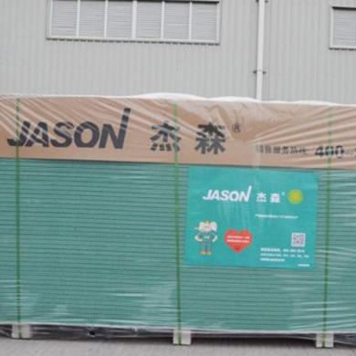 杰森石膏板