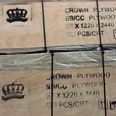 皇冠阻燃板