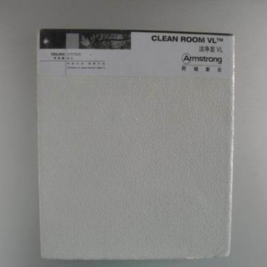 阿姆斯壮矿棉板